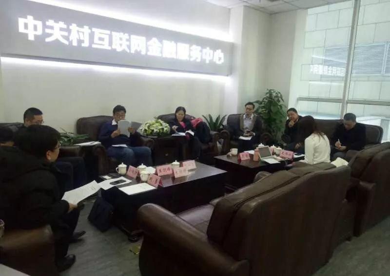 广东小贷协会在京举行小贷行业发展报告中期评审会