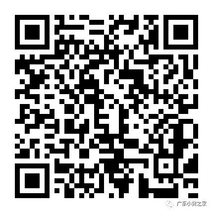 【重要通知】第三届广东小贷行业小微金融评选活动——微信投票正式开始!