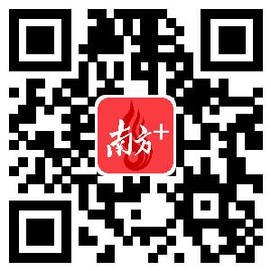 2018年广东金融百优奖评选表彰活动启动啦!快来报名!
