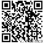"""2018年首届广东""""金优奖""""网络投票开始啦!"""