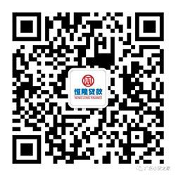 【协会动态】广东省小额贷款公司协会第三届理事会单位系列介绍(第十二期)常务理事单位介绍