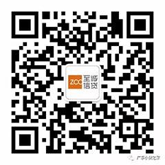 【协会动态】广东省小额贷款公司协会第三届理事会单位系列介绍(第十九期)理事单位介绍