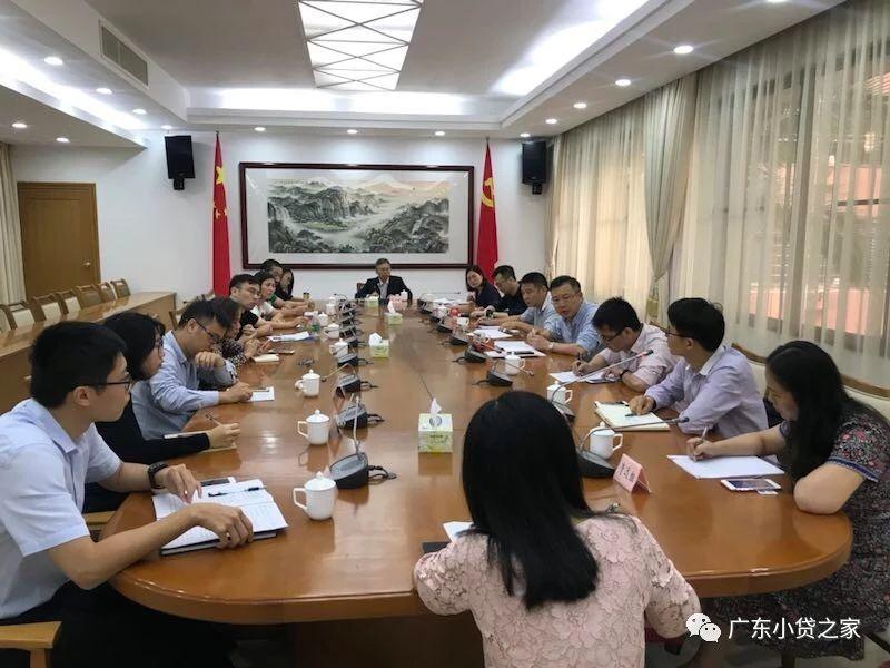 """省小贷协会参加广东省民政厅举办的""""牵手行动""""组织单位碰头会"""