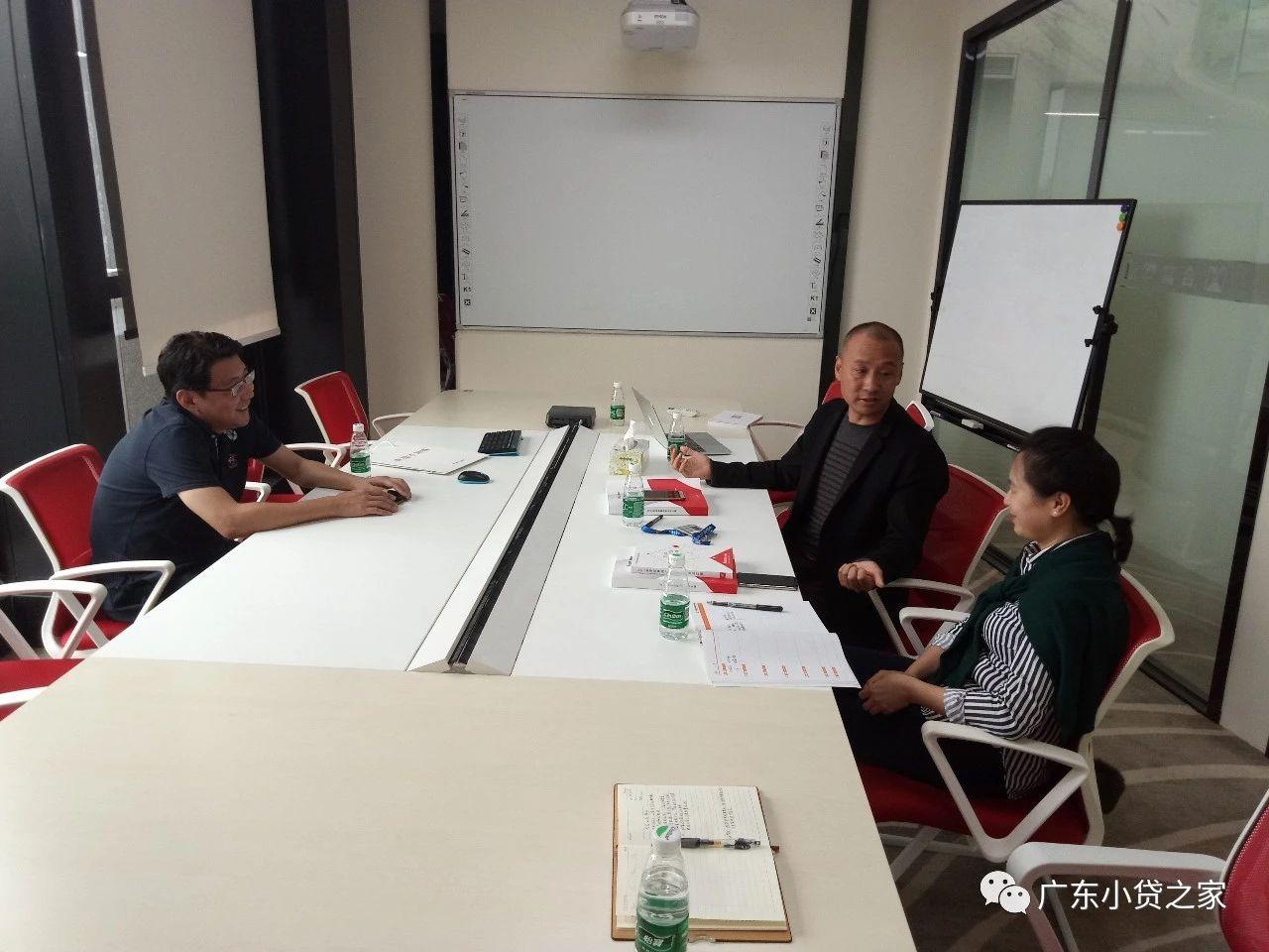 广东省小额贷款协会拜访合富小额贷款有限公司