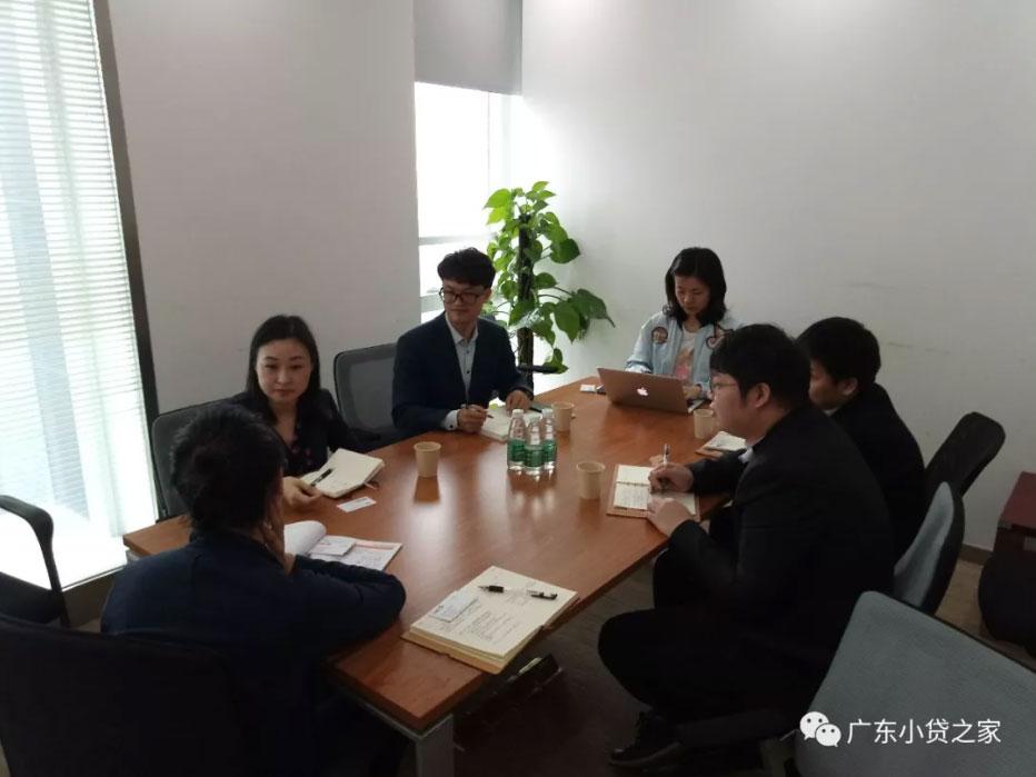 广州市汇聚支付电子科技有限公司到访广东省小额贷款公司协会