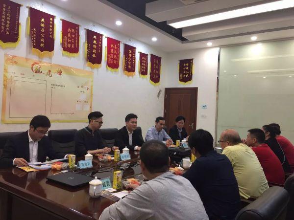 广西小贷协会深入考察广州恒隆小贷