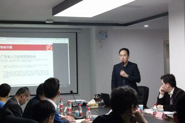广东省小额贷款公司协会第二届十次常务理事会顺利召开