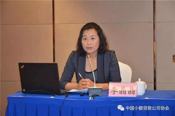 【行业资讯】中贷协举办全国省级小贷公司协会培训交流活动