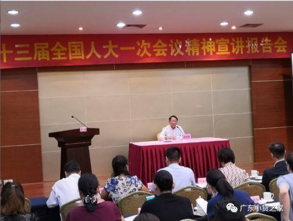 传递会议精神,贯彻学习落实——多个省属商协会举行十三届全国人大一次会议精神宣讲报告会