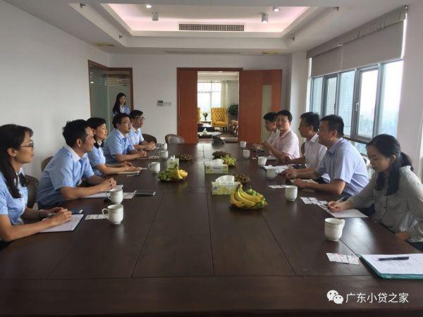 【协会动态】珠海元亨小贷到访广佛两地,考察优秀小贷企业