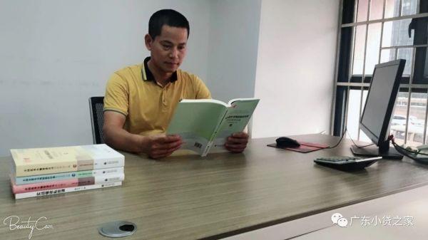 【协会动态】省小贷协会开展会员单位赠书活动