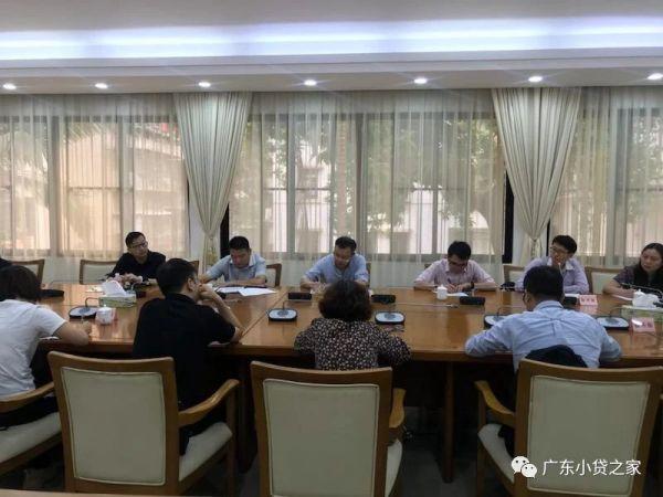 """【协会动态】省小贷协会参加广东省民政厅举办的""""牵手行动""""组织单位碰头会"""