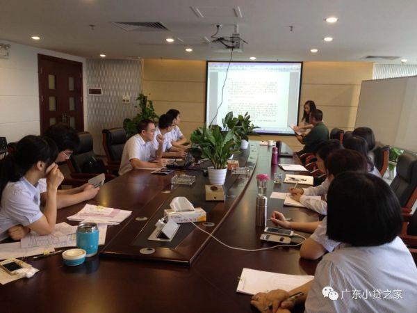 【会员风采】华信小贷开展金融仲裁知识培训会议