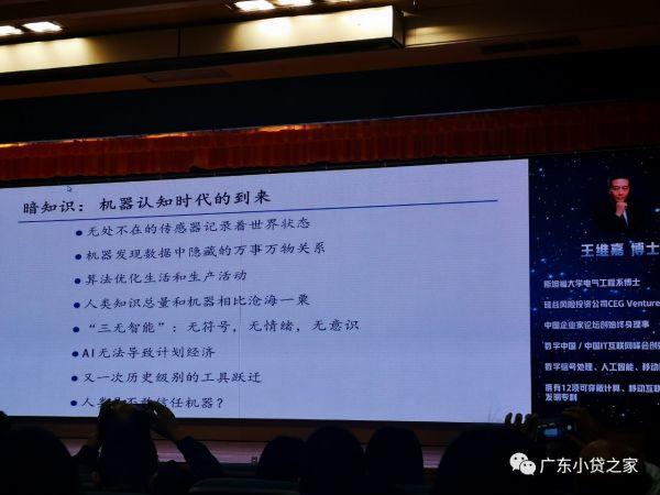 【行业资讯】广东省地方金融监管局第三期金融业务培训会议回顾