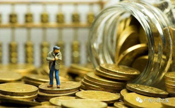 【行业资讯】非存款组织放贷条例亟需尽快出台