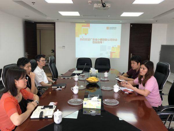 【协会动态】省小贷协秘书处赴东莞地区会员单位走访交流