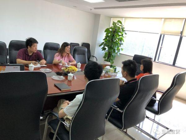 【会员动态】广东省小额贷款公司协会一行莅临 东莞至诚小贷交流座谈